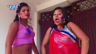 जीजा नास दिहले चोली / Gawana Karali Holi Me / Pramodh Premi - Bhojpuri Hot Songs 2017..Mafe