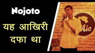 Heart Touching Love Poetry | Sad Hindi Poetry - Ashwin |Hindi Love Poetry | First Love Poetry Status