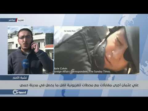 منظمة حقوقية: توقعات بوفاة الناشط علي عثمان في سجون النظام - سوريا  - 18:53-2019 / 4 / 20