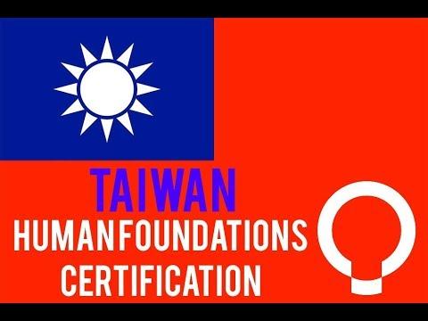 Human Foundations - Kaohsiung City, Taiwan