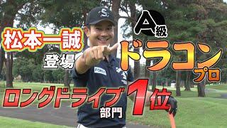 GOLFわでしこは ゴルフを手軽に楽しみたい方、興味がある方を全力で応援します! ▽撮影協力 ONE WAY GOLF CLUB http://onewaygc.co.jp/ ーーーーーーーーーーー ...