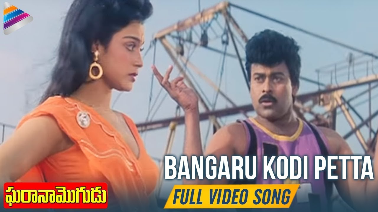 ponnana kozhi ponnu video song