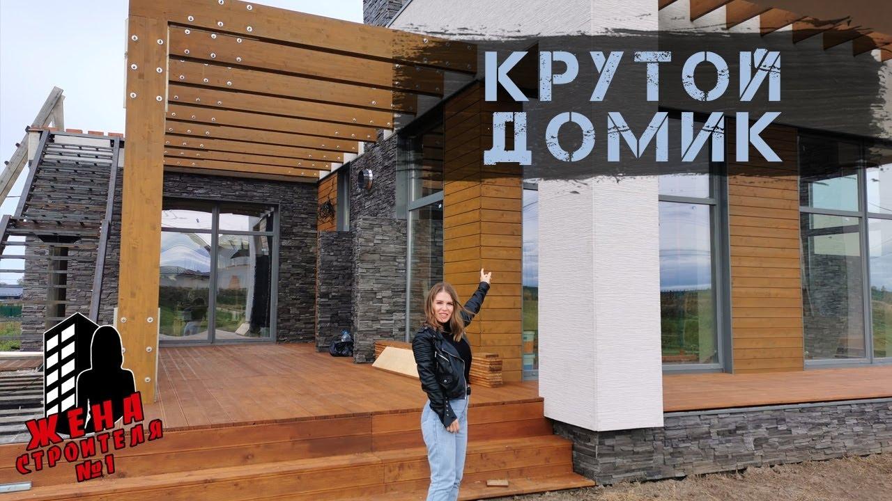 Загородный одноэтажный дом с плоской крышей в СПб на заказ