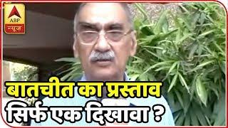 India Should Be Alert, Not Believe Pakistan's Fake Talks: Vivek Katju | ABP News