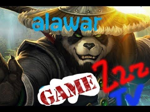 Игры от Alawar 1-10 (Поиск предметов)