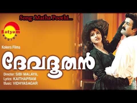 Matha Poothi - Devathoothan