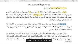 İst Üni #İLİTAM / #Arapça1 / 10.Ünite Metin Tercüme / '' BİR ARKADAŞIN BİR ARKADAŞINA MEKTUBU''