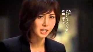 アーモンドピーク (Almond peak) 江崎グリコ株式会社発売のチョコレー...