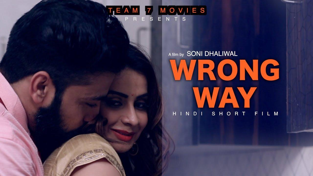 Download WRONG WAY | FULL MOVIE | HINDI SHORT FILM | Latest Booywood Movie 2021 | Ullu Short Movies 2021 |