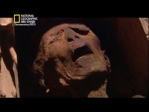 وثائقي | كشف أسرار مصر القديمة | مومياء الرجل الصارخ