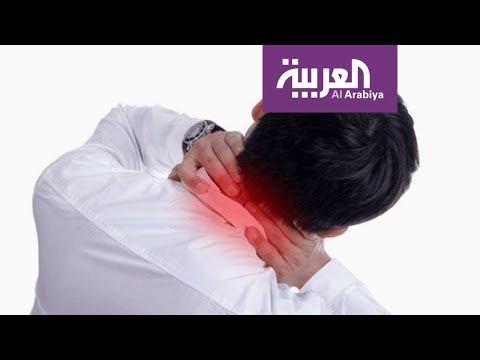 صباح العربية: عرض حي سريع لعلاج ديسك الرقبة  - نشر قبل 5 ساعة
