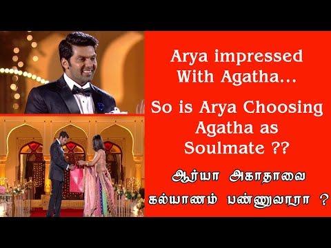 Enga veetu mapillai   ARYA IMPRESSED WITH AGATHA   So is arya choosing Agatha as soulmate ??  
