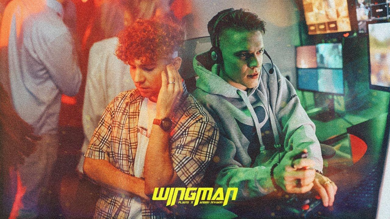 Andrei Zevakin & Pluuto - Wingman