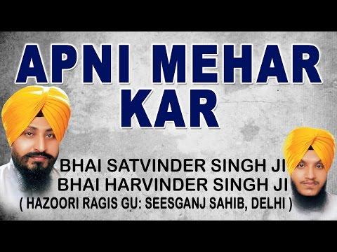 Bhai Satvinder Singh Ji - Apni Mehar Kar - Koi Bolei Ram Ram