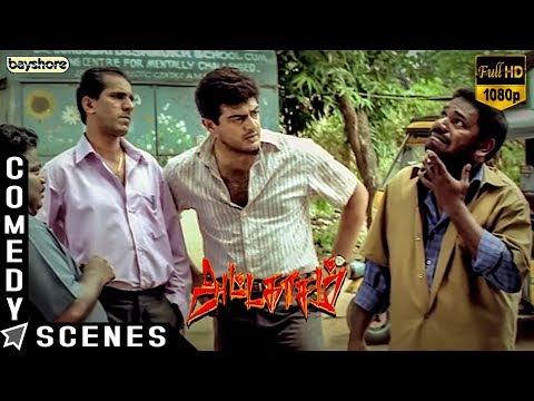 Attagasam - Comedy Scenes | Ajith Kumar | Pooja | Saran