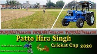 Patto Hira Singh Cosco Cricket Cup 2020