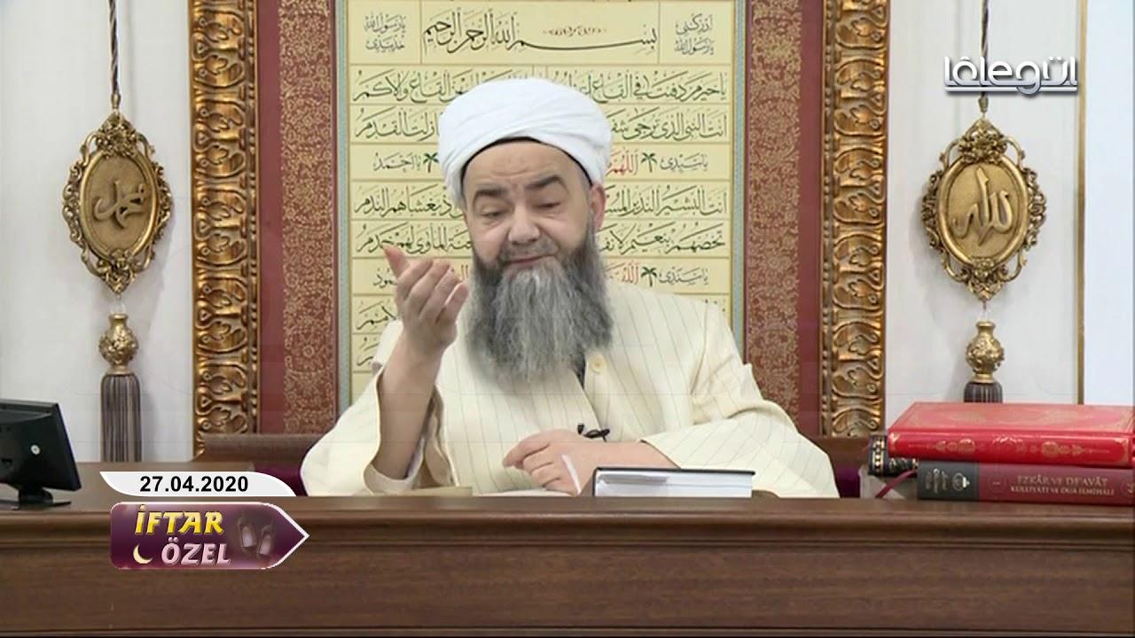 Ramazân Sohbetleri İftar Özel 4.Bölüm (27 Nisan 2020) - Cübbeli Ahmet Hocaefendi Lâlegül TV