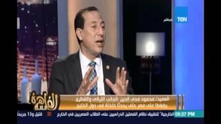مساء القاهرة | دور قطر وقواعد تركيا العسكرية وإيران في المنطقة مع عميد محمود محي الدين