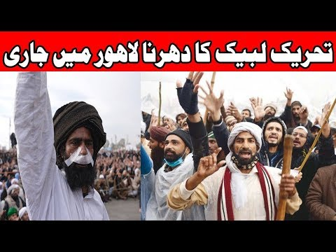 Ab kya hony wala|Punjab Assembly Lahore|Dharna|Asia Malona Case|Supreme Court of Pakistan
