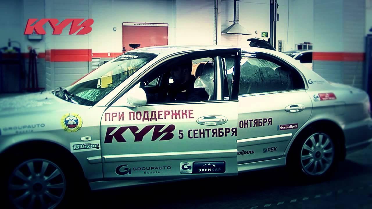 Ставлю задний амортизатор на Econika Sport 003 new - YouTube
