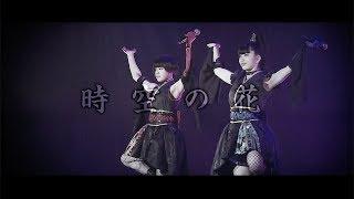 姫神CRISIS 新時代のNeo Dance Performance Group として生まれたDANCE ...