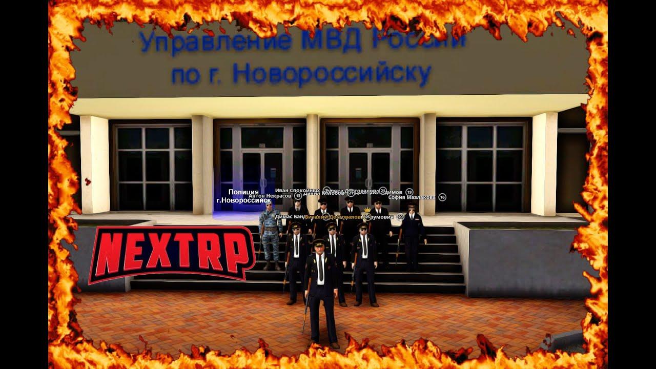 |Всем внимание| работает ППС Новороссийск?!