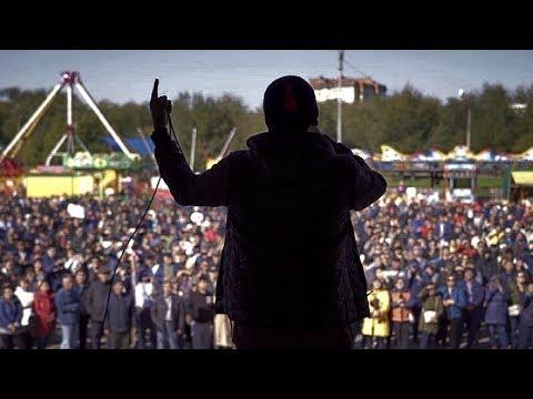 Митинг в Элисте (Республика Калмыкия): «ЭТО НАШ ГОРОД!» / LIVE 17.11.19