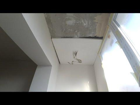 Утепление потолка на балконе (лоджии) пенопластом. Клеим на плиточный клей.