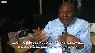 Mambo matano kuhusu jinsi wanaume wanavyoathiriwa na fistula
