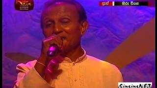 Sanasum Susuman Paweela - T M Jayarathna