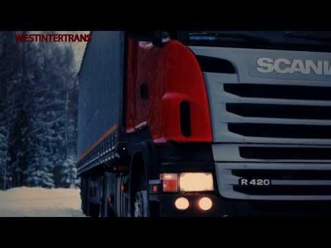 Перевозка грузов  Грузоперевозки Казахстан, Россия, Европа