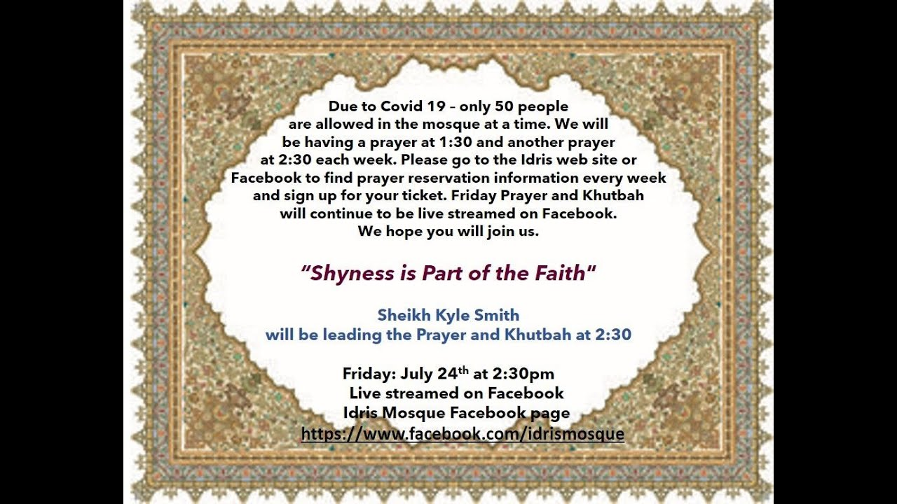 Shyness is Part of the Faith By Sheikh Kyle Smith