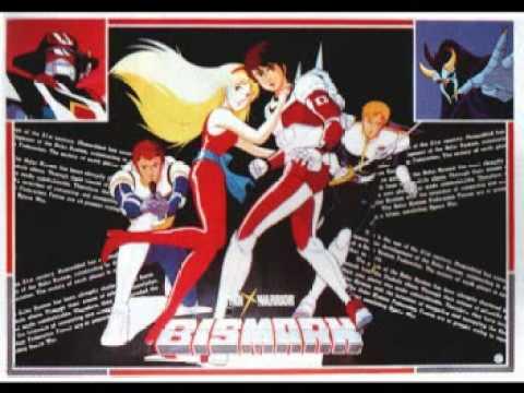 Saber Rider Theme - Long Version