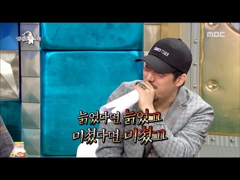[RADIO STAR] 라디오스타 -  Tiger JK, lose the microphone during the show !? 20180418