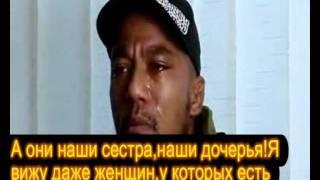 Abu Maleeq.Ex-Rapper.Музыка-Харам!Deso Dogg