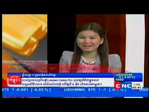 Successful Entrepreneur Show on CNC (17-08-2013)