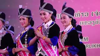 NEW_Miss Hmong 2019-2019 The End