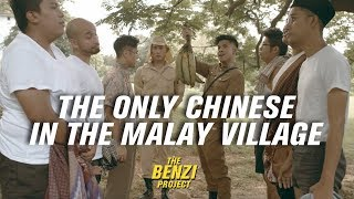 The Only Chinese In The Malay Village - The Benzi Project