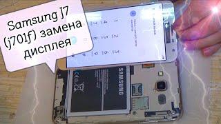 мобильный телефон Samsung Galaxy J7 Nxt ремонт