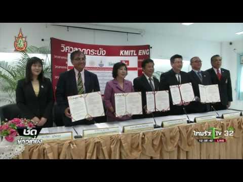 ส่งเสริมจับคู่ธุรกิจกับต่างประเทศ | 29-07-59 | ชัดข่าวเที่ยง | ThairathTV