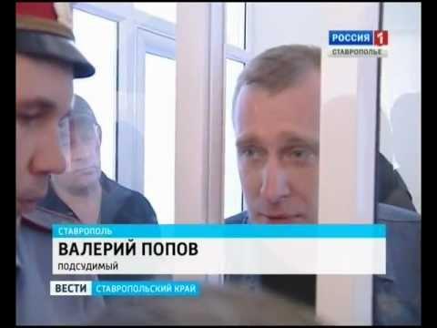 За серию убийств осуждены участники банды Попова