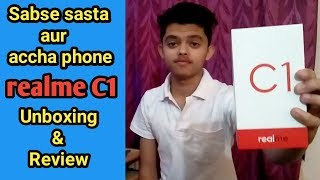 Best budget smartphone 2018 | realme c1 phone | Unboxing and Review | Hindi |