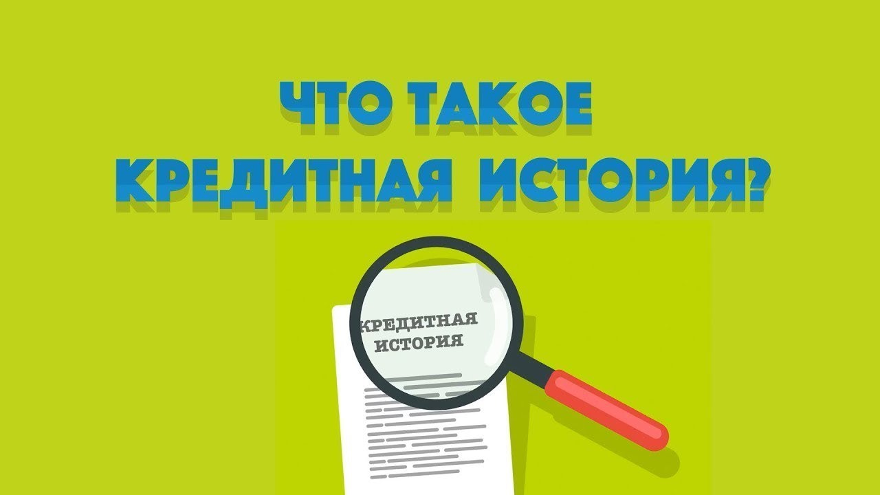 300000 рублей в кредит на 5 лет сколько платить в месяц в сбербанке