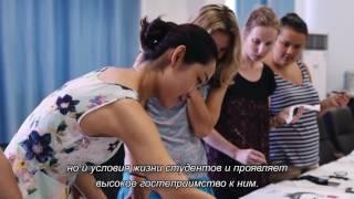 Краткосрочные курсы в Китае со Школой Динары Мин