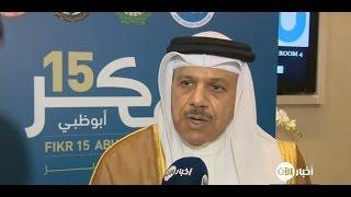 أخبار عربية - د.الزياني: يجب تحصين دولنا العربية من التدخل الخارجي