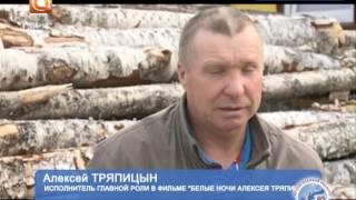 19.07.2017 Судьба почтальона Тряпицына
