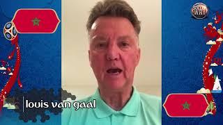 des légendes néerlandaises encouragent le Maroc / نجوم المنتخب الهولندي السابقين يشجعون أسود الأطلس