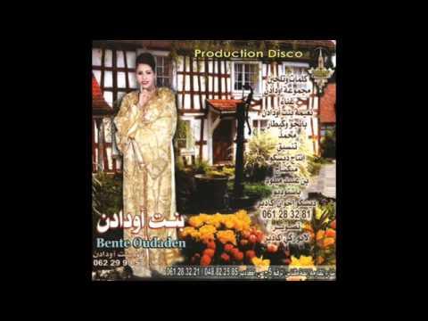 2011 TÉLÉCHARGER OUDADEN MP3