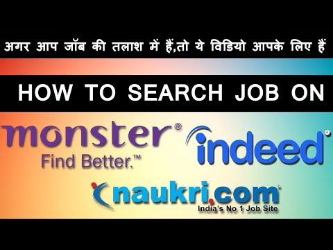 How To Search Job On Naukri.com Indeed.com Monster.com !! How To Get Job