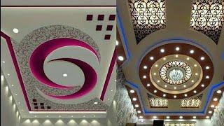 Wonderful false ceiling design ideas